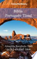 Bíblia Português-Tâmil