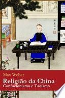 Religião da China