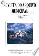 Revista do Arquivo Municipal de São Paulo